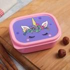 "The lunch box ""Unicorn"" 150 ml"
