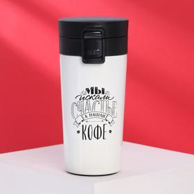 Thermo Coffee, 350 ml