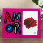 """Photo frame 10x15 cm glass """"Amor"""" 17х22 cm"""