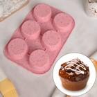Форма для выпечки Ravello, 26,5×18 см, 6 ячеек (d=7 см), цвет розовый гранит