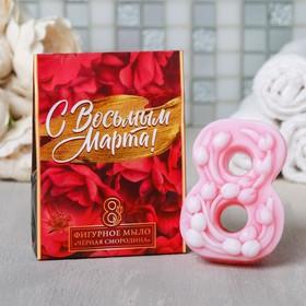 """Мыло """"С Восьмым Марта"""" 8 с тюльпанами"""