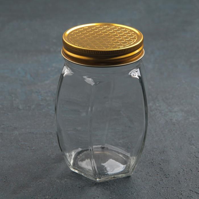 Банка для мёда «Соты», 500 мл, 8×12 см