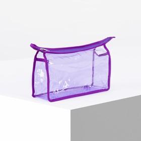 Cosmetic bag, 20*6*12, otd zipper, purple