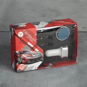 Набор аксессуаров для автомобиля «Первый во всем», магнитный держатель, USB-адаптер, кабель для зарядки