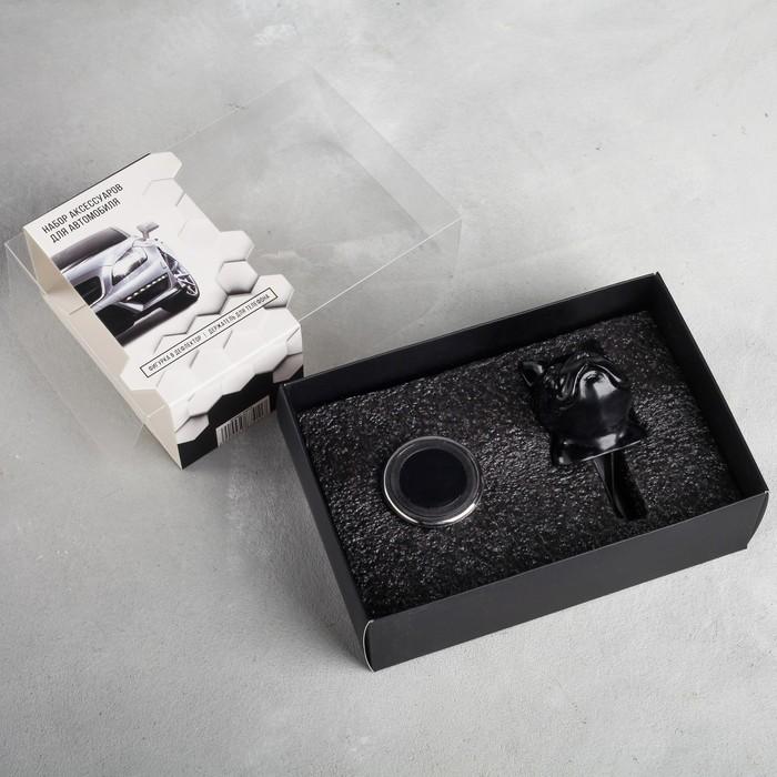 Набор аксессуаров для автомобиля «Авто» 2 в 1 (магнитный держатель и фигурка в дефлектор)