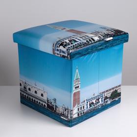 Короб для хранения (пуф) «Лондон», 38×38×38 см