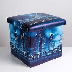 Короб для хранения (пуф) «Город», 38×38×38 см