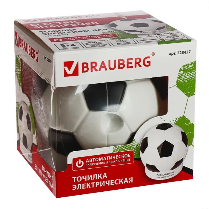 Точилка электрическая 1 отверстие, BRAUBERG Football, питание от 4 батареек АА, дополнительное сменное лезвие