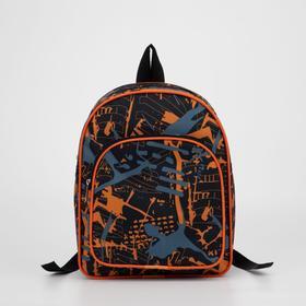 Рюкзак детский, отдел на молнии, наружный карман, цвет чёрный/разноцветный