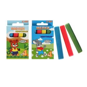 Мелки цветные «АЛГЕМ», в наборе 4 штуки, квадратные, МИКС Ош