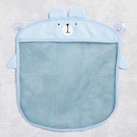 """Сетка для хранения игрушек в ванной """"Мишка"""", цвет голубой"""