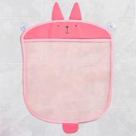 """Сетка для хранения игрушек в ванной """"Зайка"""", цвет розовый"""
