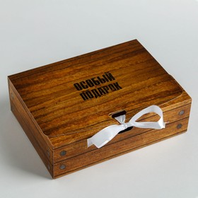 """Box gift """"Special gift"""", 16,5 X12,5 X5 cm"""