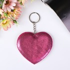 "Key chain textile unilateral ""Heart"" of 8h9 cm"