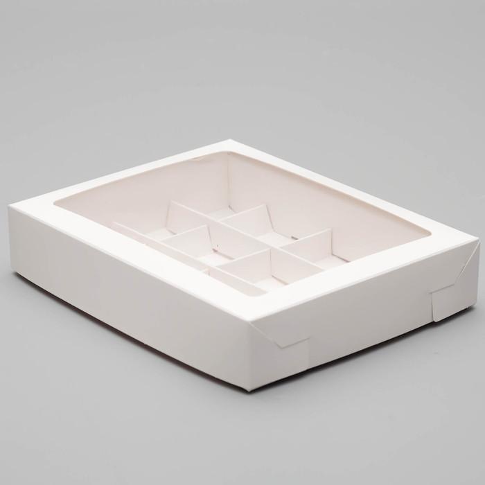Упаковка для конфет 12 шт, белая, 18 х 23,5 х 4 см