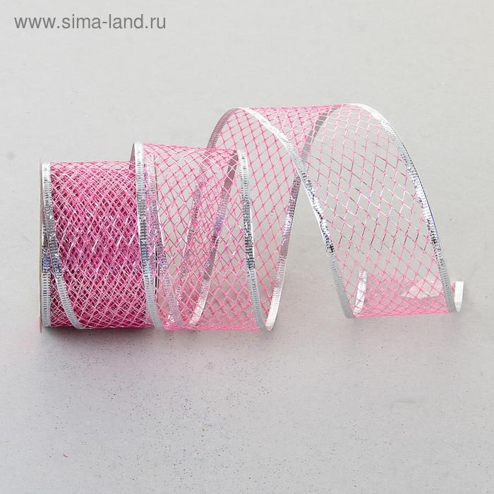 """Лента упаковочная армированная """"Сетка"""", цвет розовый"""