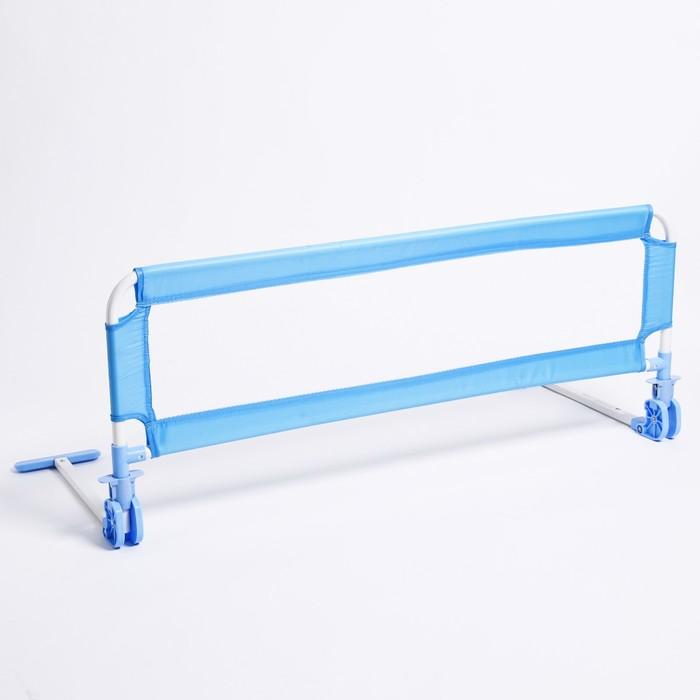 Защитный барьер для кроватки 100 см, цвет синий