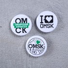 """The icon set """"Omsk"""", 4 × 11.5 cm"""