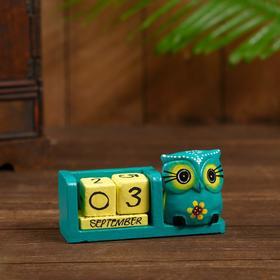 """Souvenir--Calendar """"Owl"""" 12*7 cm wood albesia"""