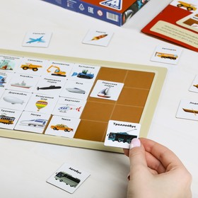 Развивающая игра «Умный планшет. Транспорт»