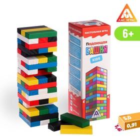 Падающая башня. Kids, 54 бруска