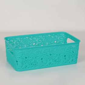 Корзина для хранения «Сказка», цвет бирюзовый