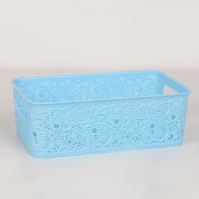 Корзина для хранения «Сказка», цвет голубой
