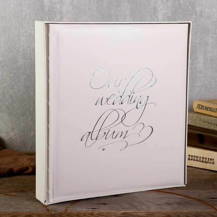 """Фотоальбом  """"Our wedding album"""" 29х32 см. 30 листов"""