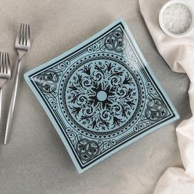 Тарелка десертная «Эльмира», 20 см, цвет лазурный
