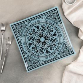Тарелка обеденная «Эльмира», 30 см, цвет лазурный