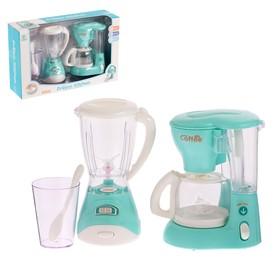 Набор бытовой техники «Для кухни», блендер, кофеварка, со световыми и звуковыми эффектами