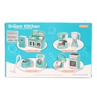 Набор бытовой техники «Для кухни», блендер, кофеварка, со световыми и звуковыми эффектами - фото 997572