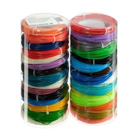 Набор пластика LuazON, ABS+PLA, 2 тубуса, в каждом 15 цветов по 10 метров и 4 трафарета