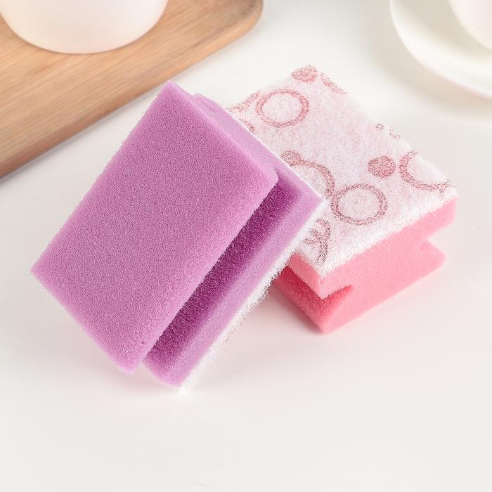 Набор губок кухонных Белая кветка «Сиреневый рассвет», ароматизированные, 2 шт - фото 4645795