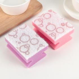Набор губок кухонных Белая кветка «Сиреневый рассвет», ароматизированные, 2 шт - фото 4645796