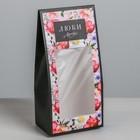 Коробочка для сладостей «Люби», 9 × 19 × 6 см