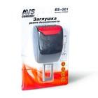 Заглушка ремня безопасности AVS BS-001 - фото 234657