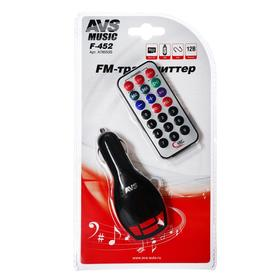 FM - transmitter with display and remote control AVS F-452