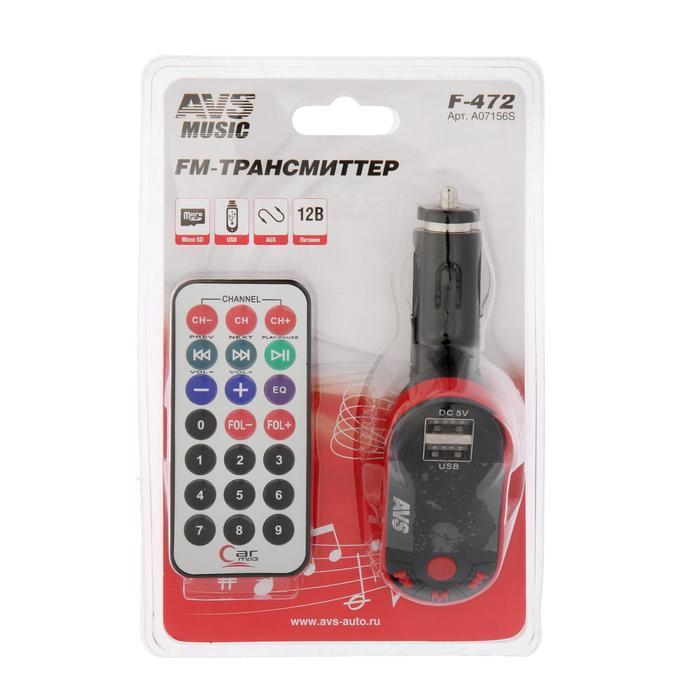 FM - трансмиттер с дисплеем и пультом AVS F-472