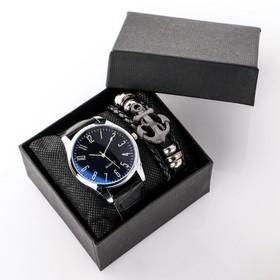 """Подарочный набор 2 в 1 """"Boune"""": наручные часы и браслет"""