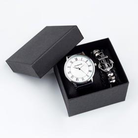 """Подарочный набор 2 в 1 """"Bolama"""": наручные часы и браслет"""