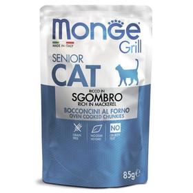 Влажный корм Monge Cat Grill Pouch для пожилых кошек, эквадорская макрель, 85 г
