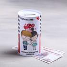 "Piggy Bank ""Love is..."", 6.5 x 12 cm"