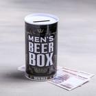 "Piggy ""Beer box"", 6.5 x 12 cm"