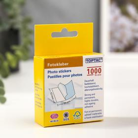 Self-adhesive stickers (set of 1000 PCs) white
