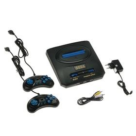 Игровая приставка Sega Magistr Drive 2, 252 игры, 2 геймпада, AV-кабель
