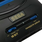 Игровая приставка Magistr Drive 2, 252 игры, 2 геймпада, AV-кабель - фото 733456