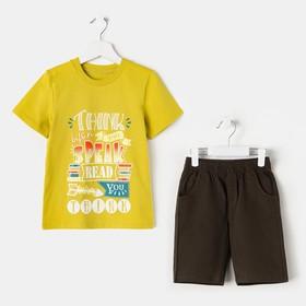 Комплект для мальчика, цвет горчичный/хаки, рост 104 см (56)