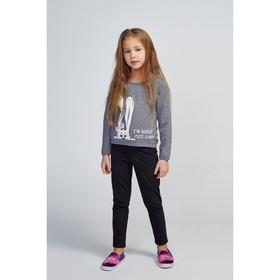 Свитшот для девочки, цвет тёмно-серый, рост 104 см (56)