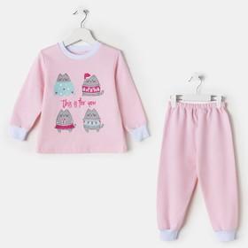 Пижама для девочки, цвет розовый, рост 92 см (52)
